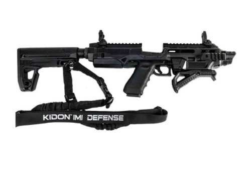 kidon_imi_defense